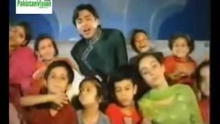 Hum Aik Hain (Shehzad Roy)