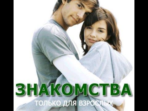 сайт знакомств с русскими за границей