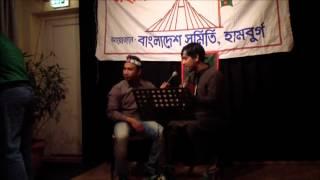 Bangla song Kobe jabo Phire by Salman on Bojoy Dibosh Bangladesh community Germany Hamburg 2013