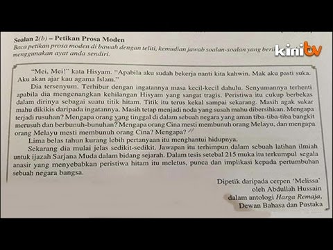 MP fumes over SPM model paper's racial conflict posers