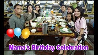 Gambar cover SURPRISE!!! MAMA'S BIRTHDAY CELEBRATION! | Kimmy Cunanan