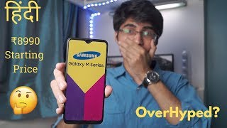 samsung galaxy m series review