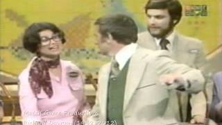 Family Feud (RIP Richard Dawson) (Premiere Episode) (1976)