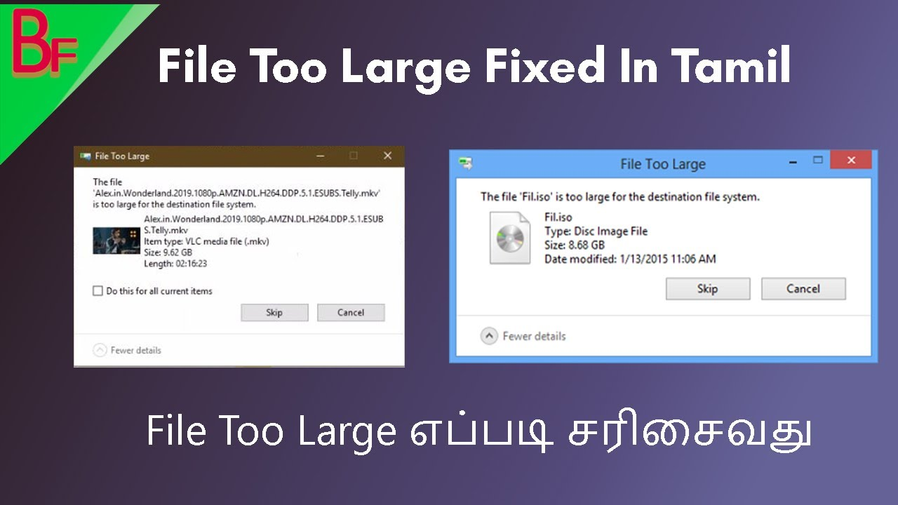 File Too Large Fixed In Tamil