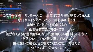 カタオモイ AIMER エメ 歌詞付き COVER