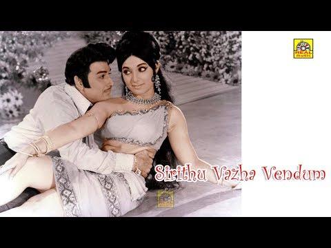 சிரித்து வாழவேண்டும் | Full Movie | MGR, Latha, MN. Nambiar | MGR Movies | Tamil Cinema