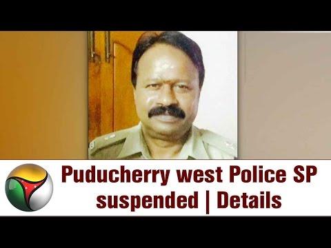 Puducherry west Police SP suspended | Details