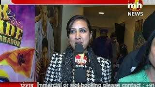 special screening of movie baba banda singh bahadur part 3