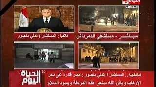 بالفيديو..عدلي منصور: الإرهاب سيندثر في الوطن بمشيئة الله تعالى