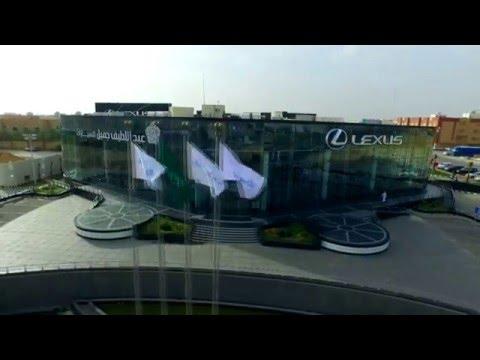 Lexus Center Riyadh Opening Ceremony | احتفال افتتاح مركز لكزس الرياض