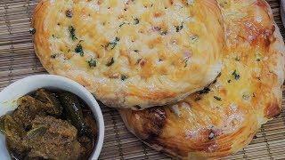 Keema Naan Recipe In Tawa/Naan Rooti Recipe/কিমা নান রেসিপি চুলায় তৈরি/নান রুটি রেসিপি