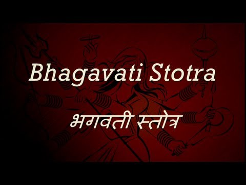 Bhagavati Stotra - with English lyrics and meanings