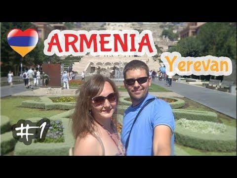 Армения на машине. Ереван - Такого мы не ожидали!