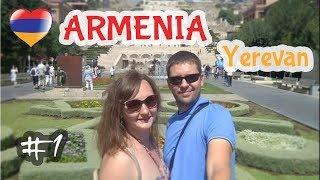 Армения на машине 2018. Ереван - Такого мы не ожидали!