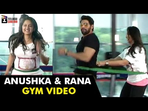 Rana & Anushka Shetty Gym Workout Video |...