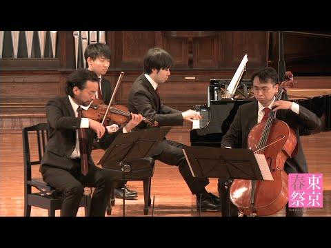 "Trio Accord(トリオ・アコード)―白井圭、門脇大樹、津田裕也 | ベートーヴェン:ピアノ三重奏曲 第7番《大公》Beethoven : Piano Trio No.7 ""Archduke"""