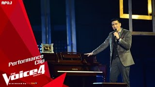 The Voice Thailand - ต้น อาดาวาน - Tears in Heaven - 29 Nov 2015