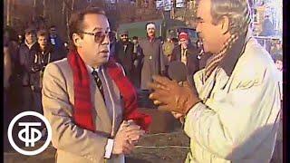 До и после полуночи. Игорь Кио повторяет знаменитый фокус Г.Гудини на Останкинском пруду (1990)