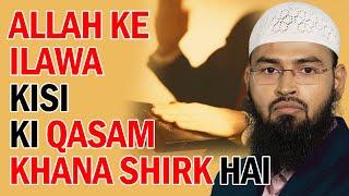 Allah Ke Alawa Kisi Ki Bhi Qasam Khana Shirk Aur Kufr Hai By Adv Faiz Syed