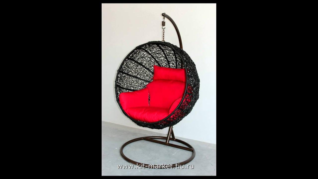 Покупайте современные, красивые и круглые кресла-диваны, -стулья, кушетки, -пуфы, -банкетки и -шезлонги в виде яйца, шара дешево — каталог мебель с низкими ценами и доставкой в город москва из интернет-магазина bravica. Ru. Плетеное круглое кресло для дачи papasan 23/01 + матрас кресла.