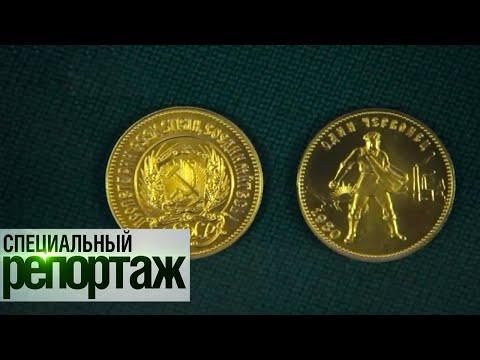 15 копеек 1961 года цена монеты СССР и ее средняя стоимость