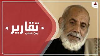 العلامة محمد بن إسماعيل العمراني .. رائد التجديد في المدرسة اليمنية