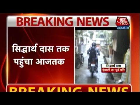 AajTak Reaches Siddharth Das's Residence In Kolkata