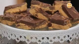 مربعات الشوكولاتة وزبدة الفول السوداني   غادة التلي