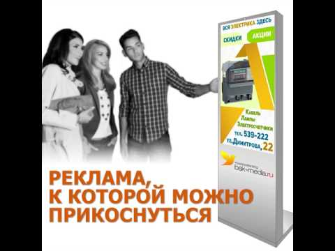 Магазин электрики Элтри Калуга