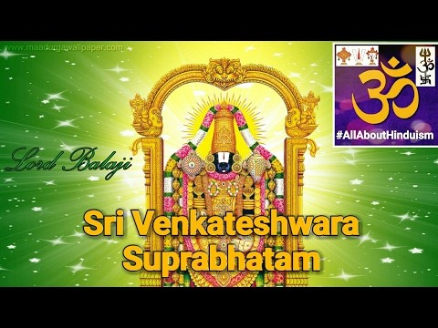 Sri Venkateshwara Suprabhatam [ Traditional ] - Aired On All India Radio
