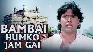 Bam Bam Bambai   Bambai Humko Jam Gayi   Govinda   Swarg (1990)   Bollywood Song