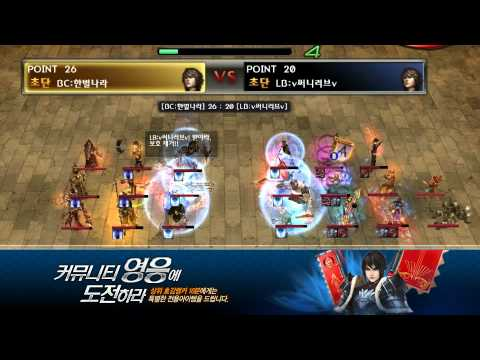 12/04/01 171st Korean Atlantica Titan Championship Final