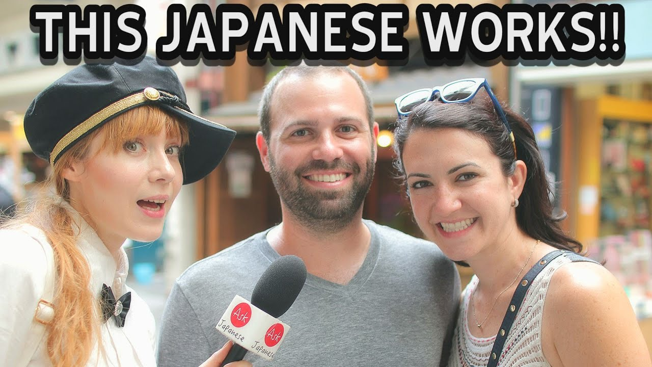 dating in japanese phrases for tourists