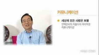 [넷향기] 20130207 이영권박사의