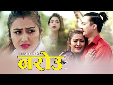 New Nepali lok dohori song 2075   Narou   Rabi Ghotane & Shanti Shree Pariyar   Anjali Adhikari