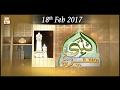 Seerat Un Nabi - Topic - Nizam-e-dunya - Ary Qtv video