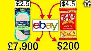 objetos-ordinarios-que-puedes-vender-por-una-fortuna