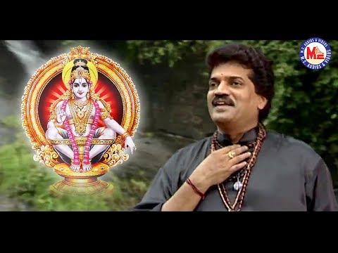 చాలా-అందమైన-ఐయ్యప్పన్-భక్తి-పాట- -pambatheerana- -hindu-devotional-song-telugu- -ayyappa-song-telugu