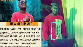 (5) YEH DOSTI ( DHOLKI BEND MIX ) PART-1 DJ MAYANK M5 FROM RETHVANIYA