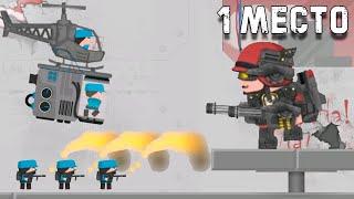 Лучшая тактика! 1 место челленджа Exterminator Clone Armies Tactical Army Game