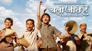 Chalo Jeete Hain Shail Pritesh Mp3 Song Download