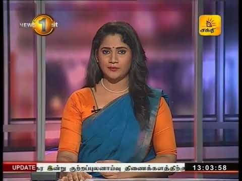 News1st Lunch Time News Shakthi TV 1pm 26th October 2017