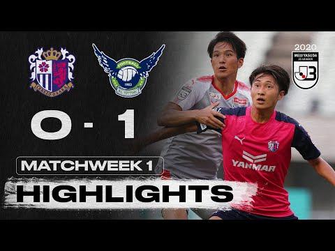 Sc Sagamihara 0 0 Yokohama Scc Matchweek 1 2020 J3 League Youtube