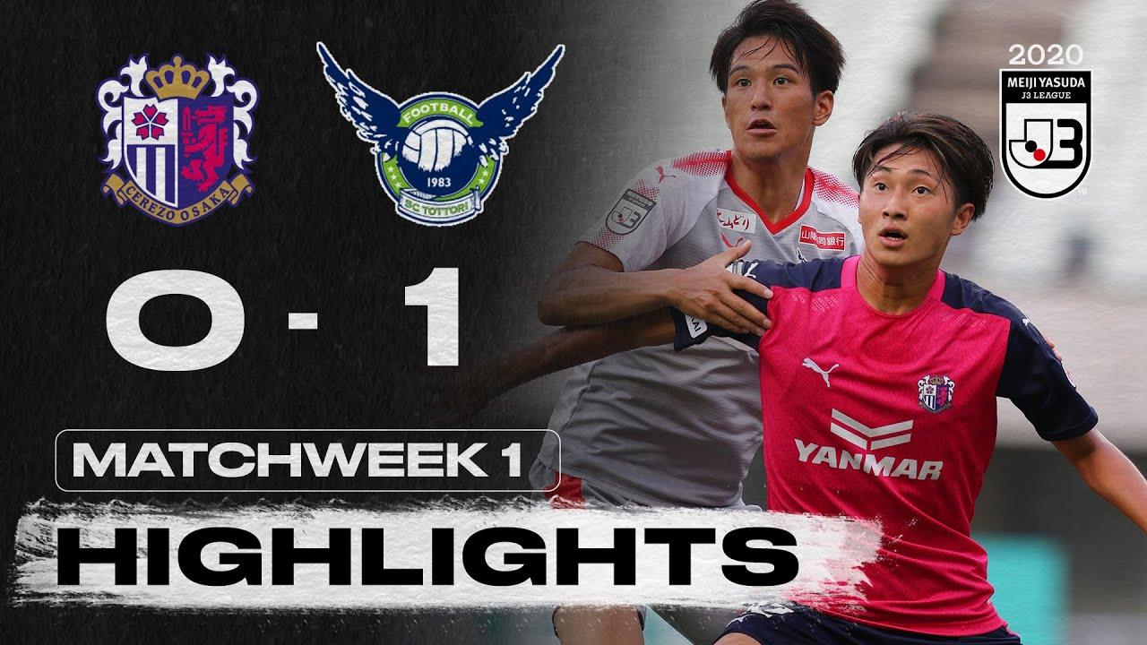 Cerezo Osaka U23 0 1 Gainare Tottori Matchweek 1 2020 J3 League Youtube