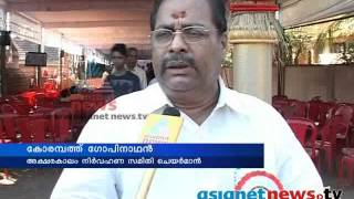 Urakam to celebrate 500 years of panchari melam :Thrissur News: Chuttuvattom 5th Jan 2014