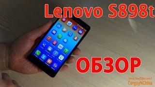 Обзор Lenovo S898t - телефон с небольшой проблемкой!(Kупить Lenovo s898t в aliexpress: http://goo.gl/qgQ0ao Принесли телефон перепрошить, а я решил сделать видео обзор. Lenovo S898t - отлич..., 2014-08-06T08:28:33.000Z)