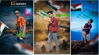 PicsArt independence Day Manipualtion Editing || 15th august Editing like Photoshop ||
