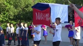 Стаханов. Танцевальный молодежный флешмоб, посвященный празднику весны и труда