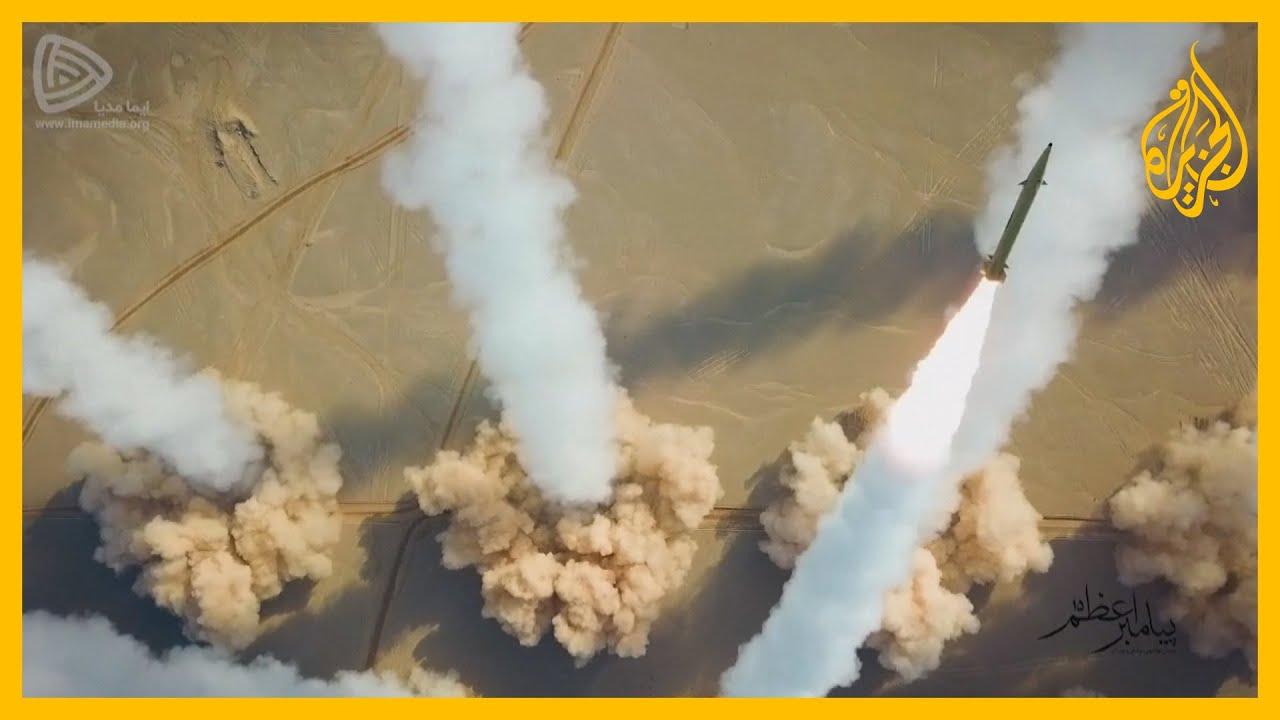مناورة صاروخية ثالثة.. إيران تعلن قدرتها على تدمير حاملات الطائرات بشكل مباشر  - نشر قبل 4 ساعة