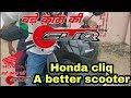 Honda cliq2017#vlog-1 A better option for you 110cc scooter 55-60kmpl mileage